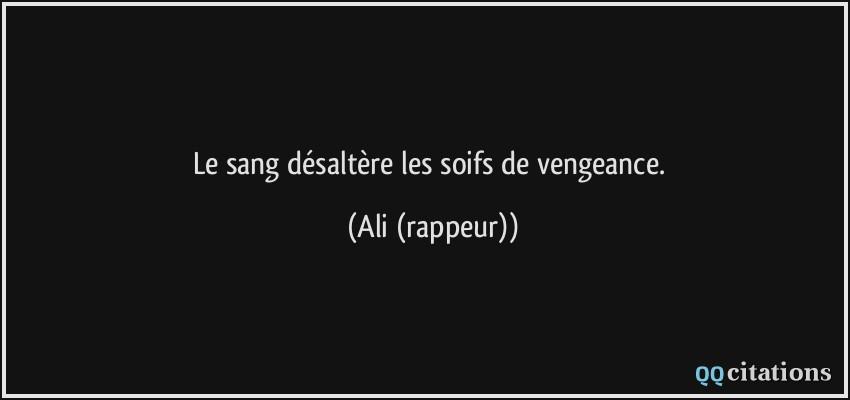 Citation Vengeance Rap